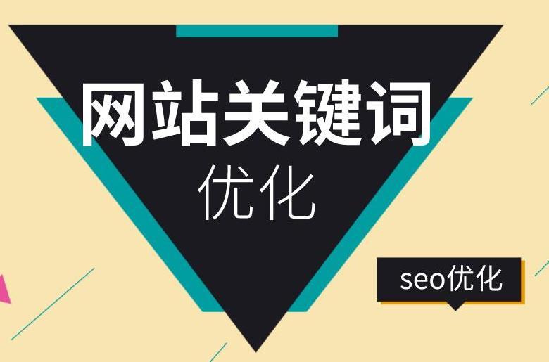 托辊行业的网站SEO推广怎么弄?