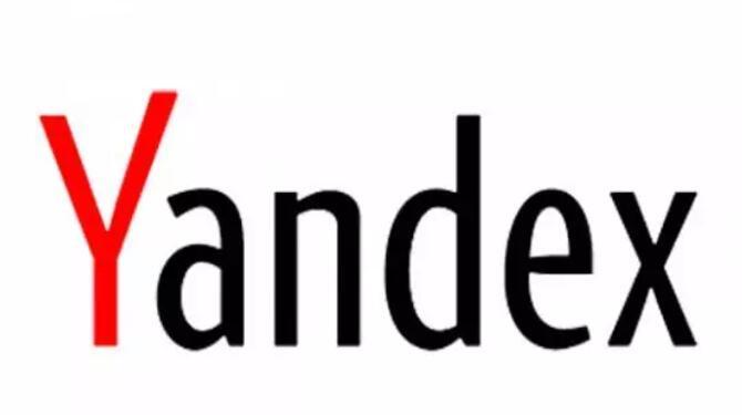 yandex俄语推广