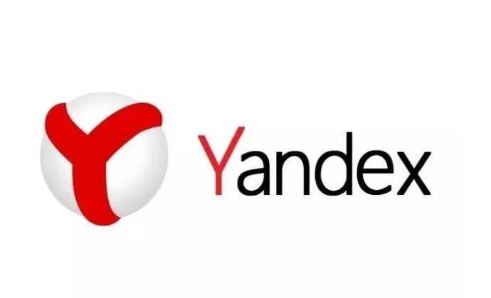 yandex的推广