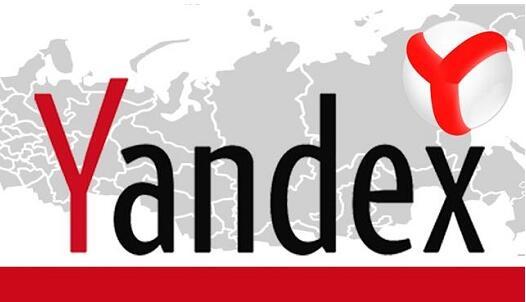 出口型企业yandex搜索推广内容包括哪些?