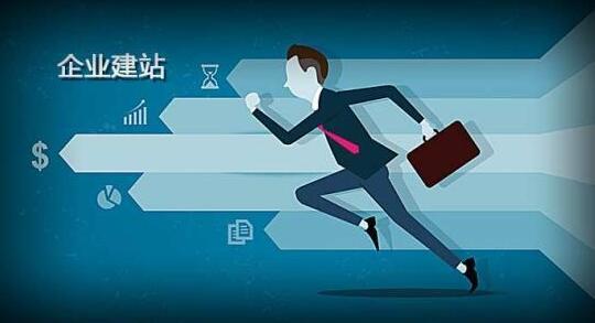 西安seo优化网络推广哪家便宜?要注意哪些细节?