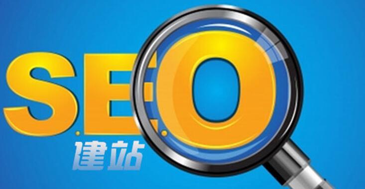 青岛代理记账行业seo推广优化如何优化?怎么做才有效果?